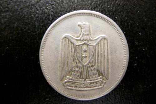 Egypt  10 Piastres 1967
