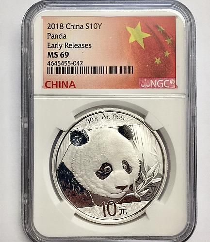 2018 China 10Y Silver Panda - Early Releases