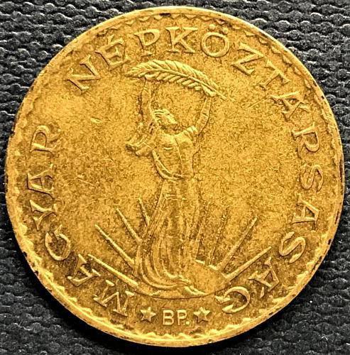 Hungary 1984 = 10 Forint