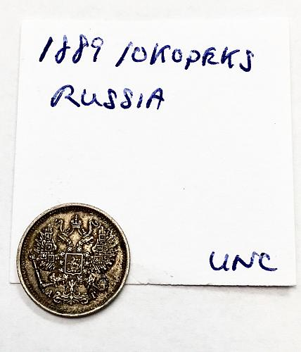1889 10 Kopeks - Russia