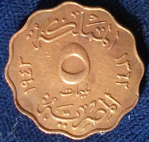 1943 Egypt 5 Milliemes AU Details