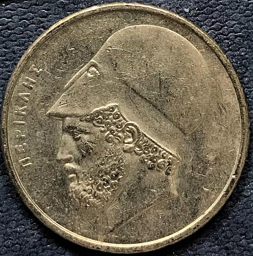 Greece 1986 = 20 Drachma