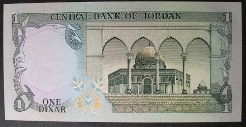 Jordan P18b Dinar UNC64