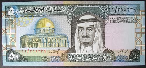 Saudi Arabia P24b 50 Riyals UNC64