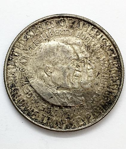 1952 George W. Carver and Booker T. Washington Commemorative Half Dollar
