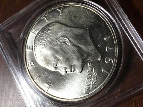 1971 S Eisenhower Silver Clad Dollar