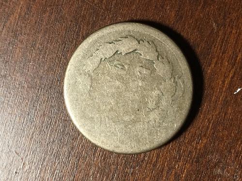 1859 P Indian Head Cent Item 0918045