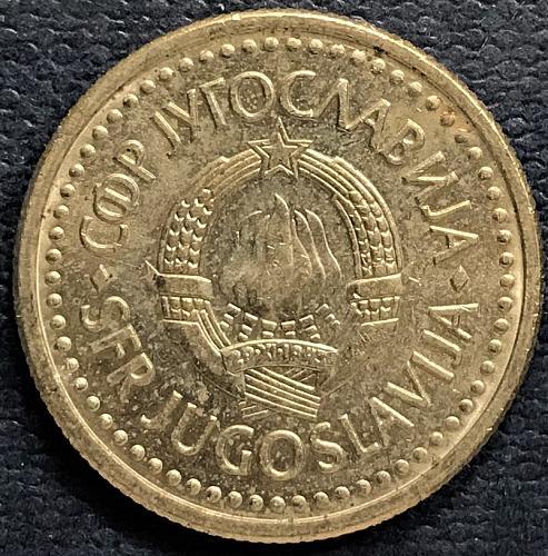 Yugoslavia 1990 = 1 Dinar