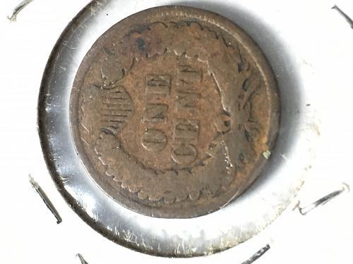 1899 Indian Head Cent Item 0918394