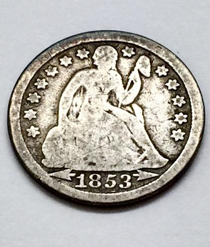 1853 Seated Liberty Dime - With Arrows