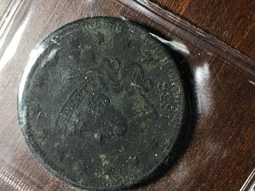 1838 Coronet Liberty Head Large Cent Item 0918644