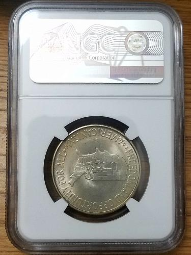 1954-S Washington-Carver NGC MS66 Silver Half Dollar Commemorative 50 Cent RARE!