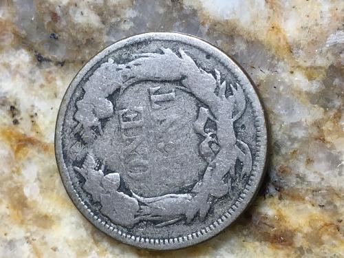 1857 Flying Eagle Cent Item 1018037
