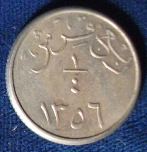 AH1356 Saudia Arabia 1/4 Ghirsh XF
