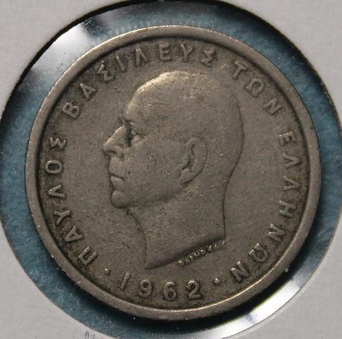 Greece 1962 1 Drachma