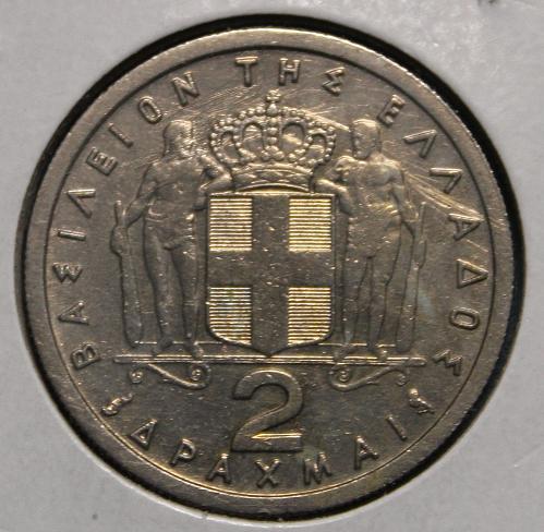 Greece 1962 2 Drachmai