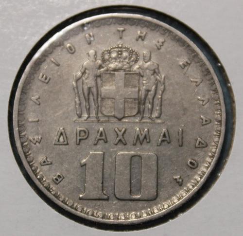 Greece 1959 10 Drachmai