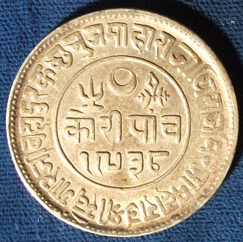 VS1938 (1882) Indian States/Kutch XF