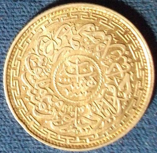 AH1329 (1911) Indian States/Hyderabad 8 Annas AU