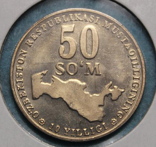 Uzbekistan 2001 50 Som
