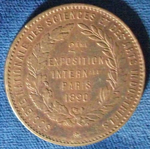1890 France 2nd Exposition Medal, Bronze, XF