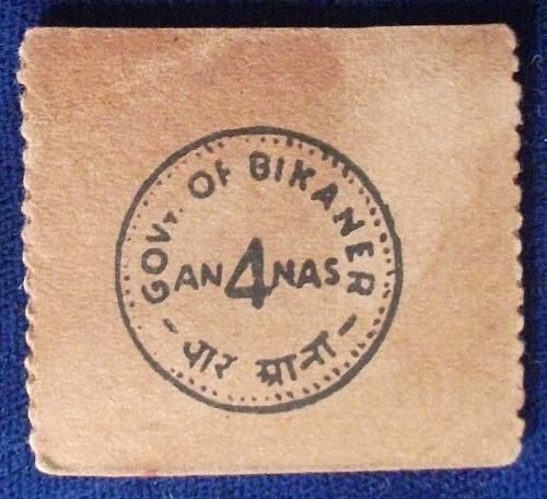 India/Bikaner 4 Annas Cash Coupon