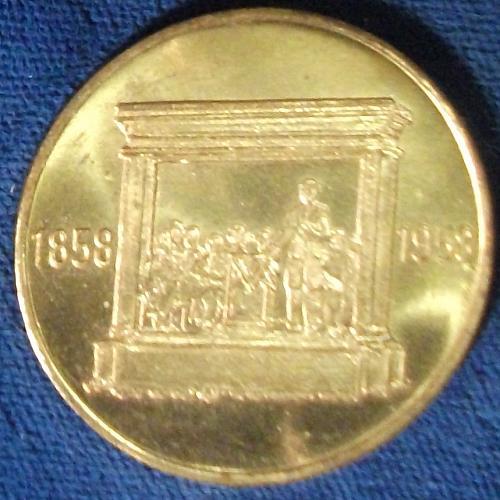 1958 Quincy, Illinois, Centennial of the Lincoln-Douglas Debate BU