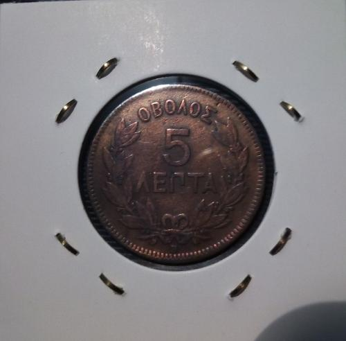 5 lepta  1869  BB,  GREECE