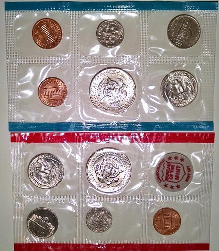 1971-PDS : No Eisenhower Dollar