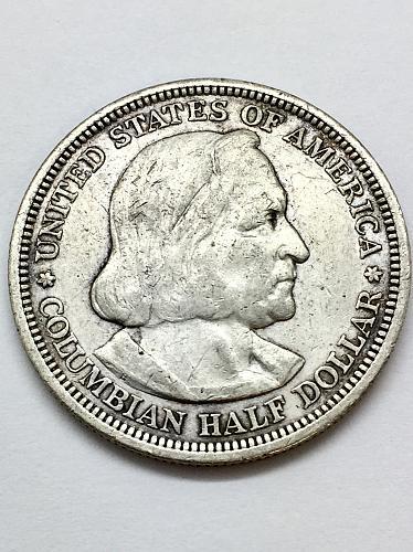 1893 Columbian Exposition Commemorative Half Dollar