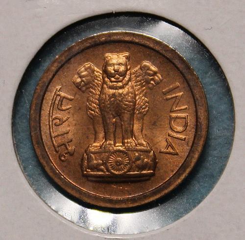 India 1957(B) 1 naya paisa