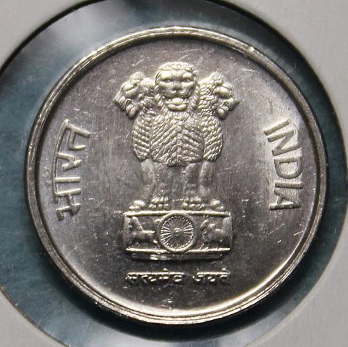 India 1996(B) 10 paise