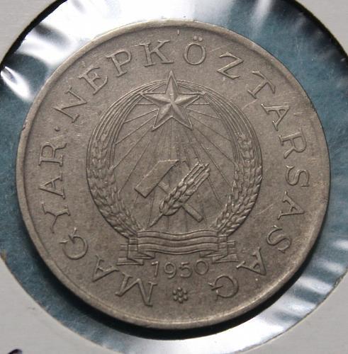 Hungary 1950BP 2 Forint