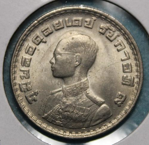 Thailand 1962 1 Baht