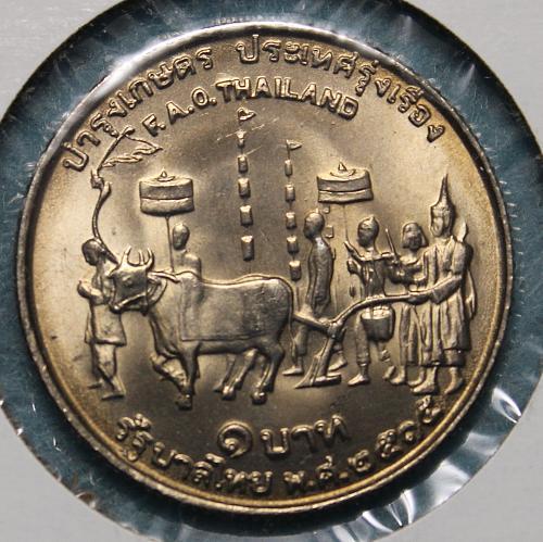 Thailand 1972 1 Baht