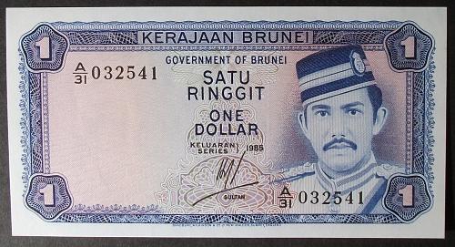 Brunei P6c Ringgit AU55