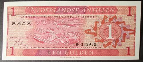Netherlands Antilles P20a Gulden UNC64