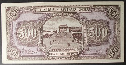 China/Puppet Banks J28b 500 Yuan XF