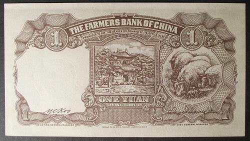 China/Republic P474 Yuan UNC60