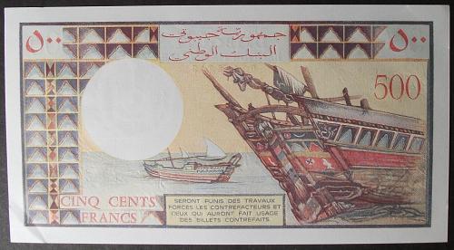 Djibouti P36a 500 Francs AU
