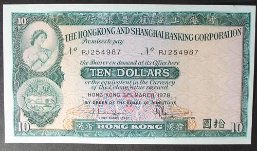 Hong Kong P182h 10 Dollars UNC62