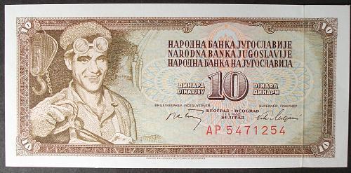 Yugoslavia P82c 10 Dinara UNC63