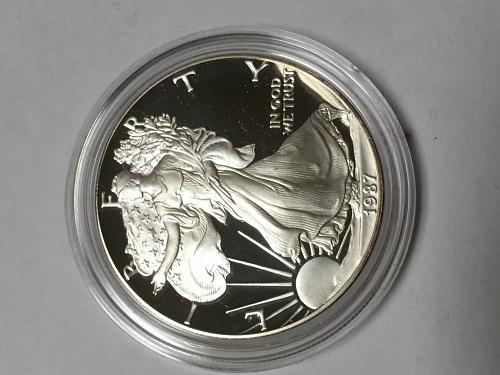 1987S American Eagle