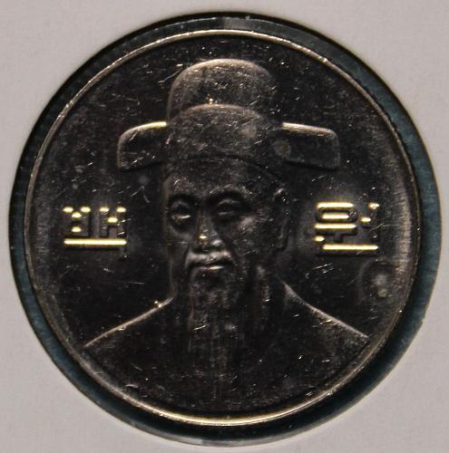 South Korea 2003 100 Won