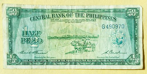 FIFTY CENTAVOS (1/2 PESO) Banknote CENTRAL BANK OF THE PHILIPPINES, 1949