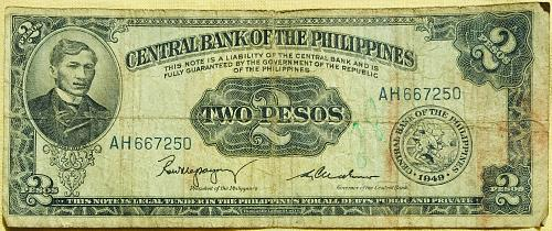 TWO PESOS Banknote CENTRAL BANK OF THE PHILIPPINES, 1949