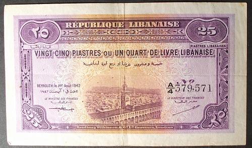Lebanon P36 25 Piastres VF