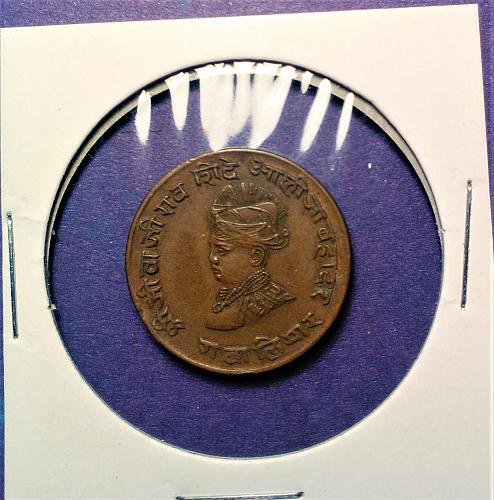 1929 INDIA STATES - GWALIOR 1/4 ANNA