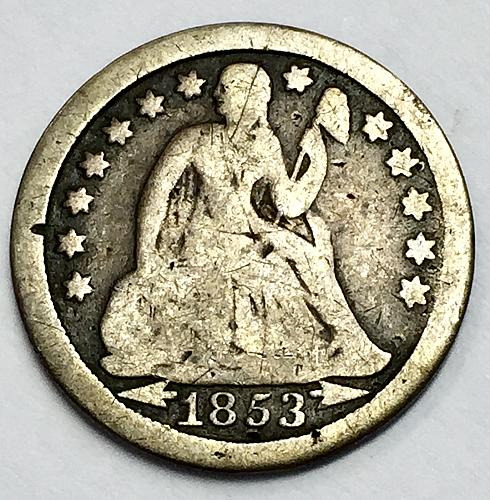 1853 Seated Liberty Dime - Arrows at Date