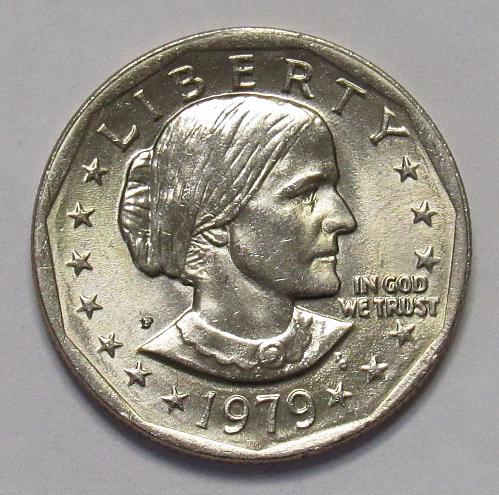 1979 P Susan B Anthony Dollar in BU condition: Narrow Rim - Far Date